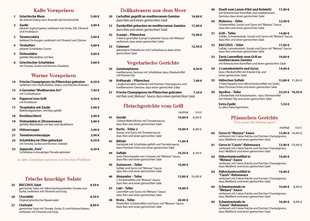 Baccus Außerhauskarte innen, DIN Lang Wickelfalz